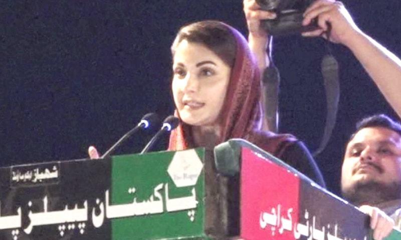 NA-249 by-poll: Maryam Nawaz to address public rally in Karachi on Saturday