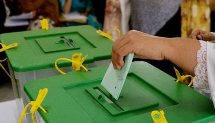 By-polls results: PPP's candidate wins PS-43 Sanghar