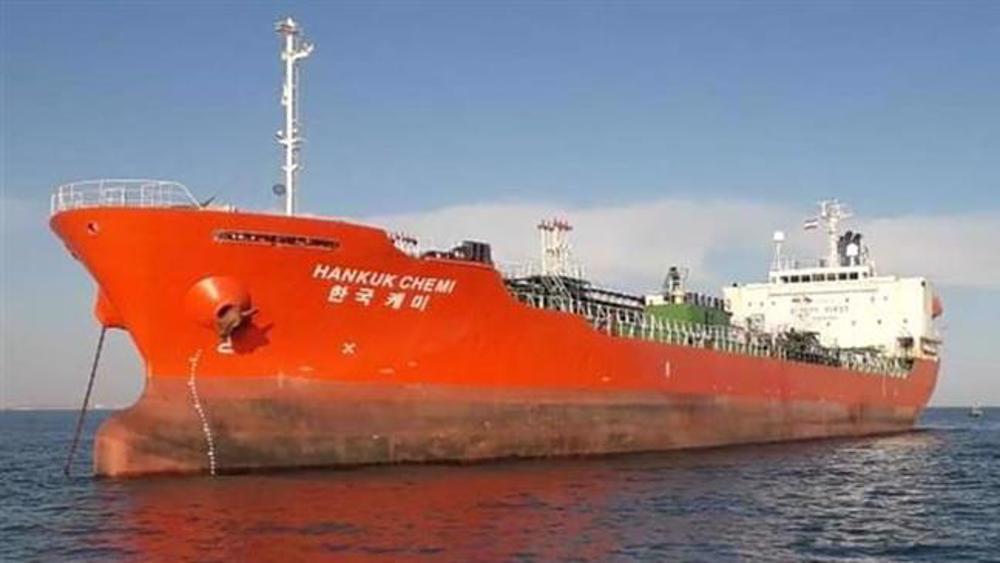 Iran allows crew of seized South Korean ship to leave