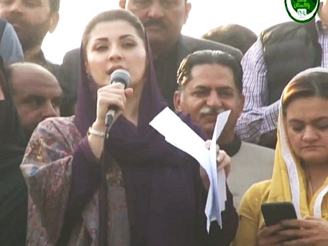 Only if there is resistance will there be reconciliation: Maryam Nawaz