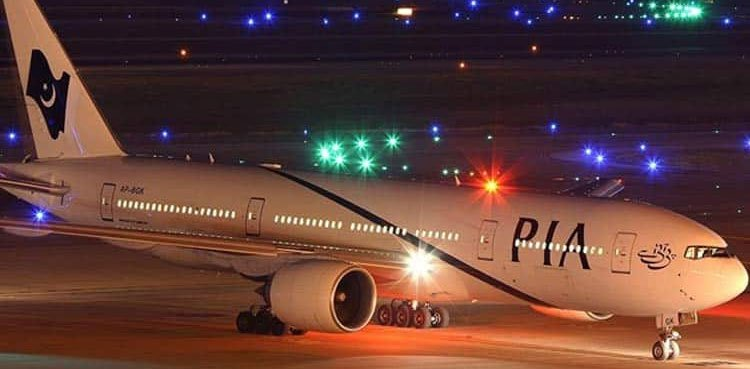 PIA announces increase in number of international flights