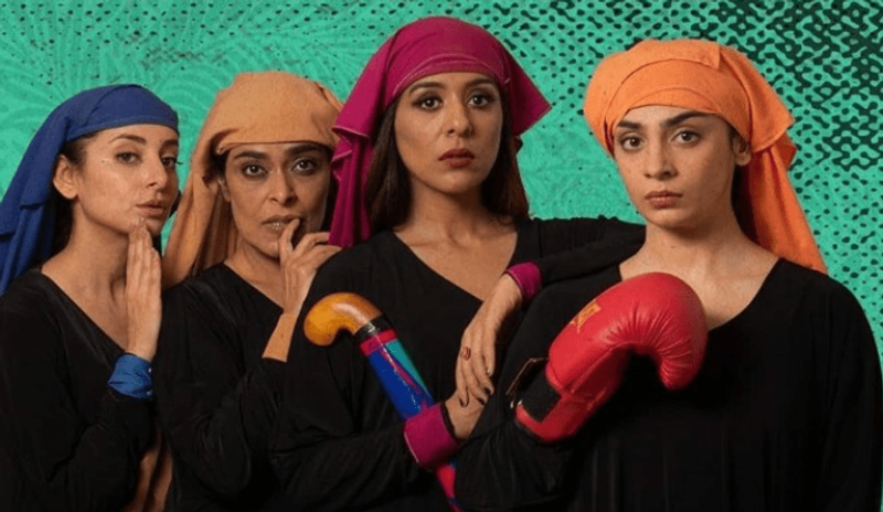 Pakistani web series Churails wins OTT Platform Show of the Year award
