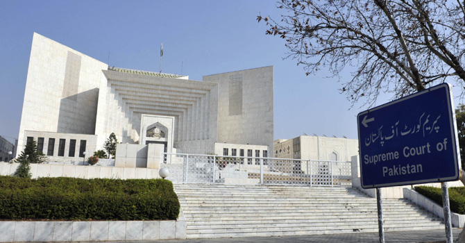 SC upholds ECP's decision of re-election in NA-75 Daska