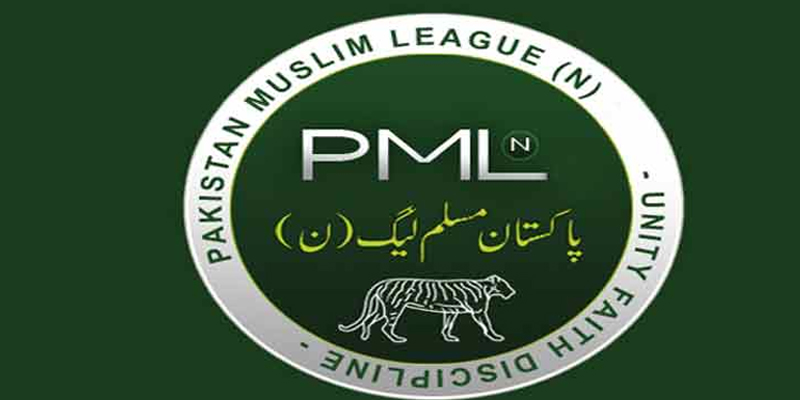 PML-N in the lead in hotly-contested NA-75 by-polls, unofficial results show