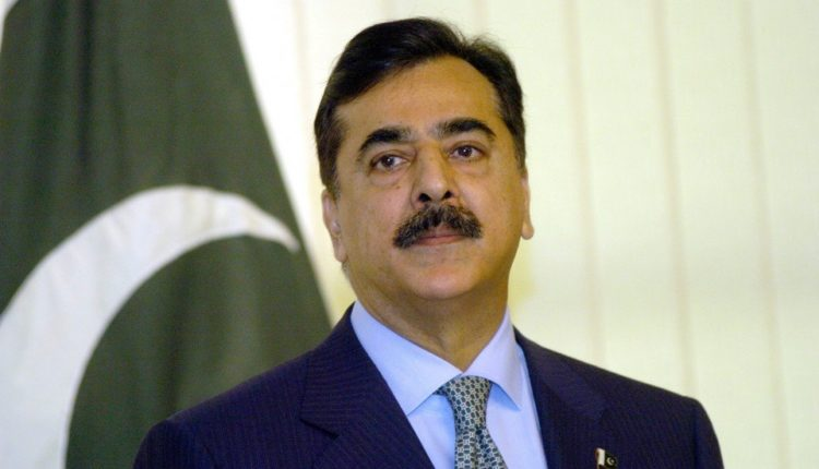 IHC rejects PTI's plea against victory of Yousaf Raza Gillani in Senate polls