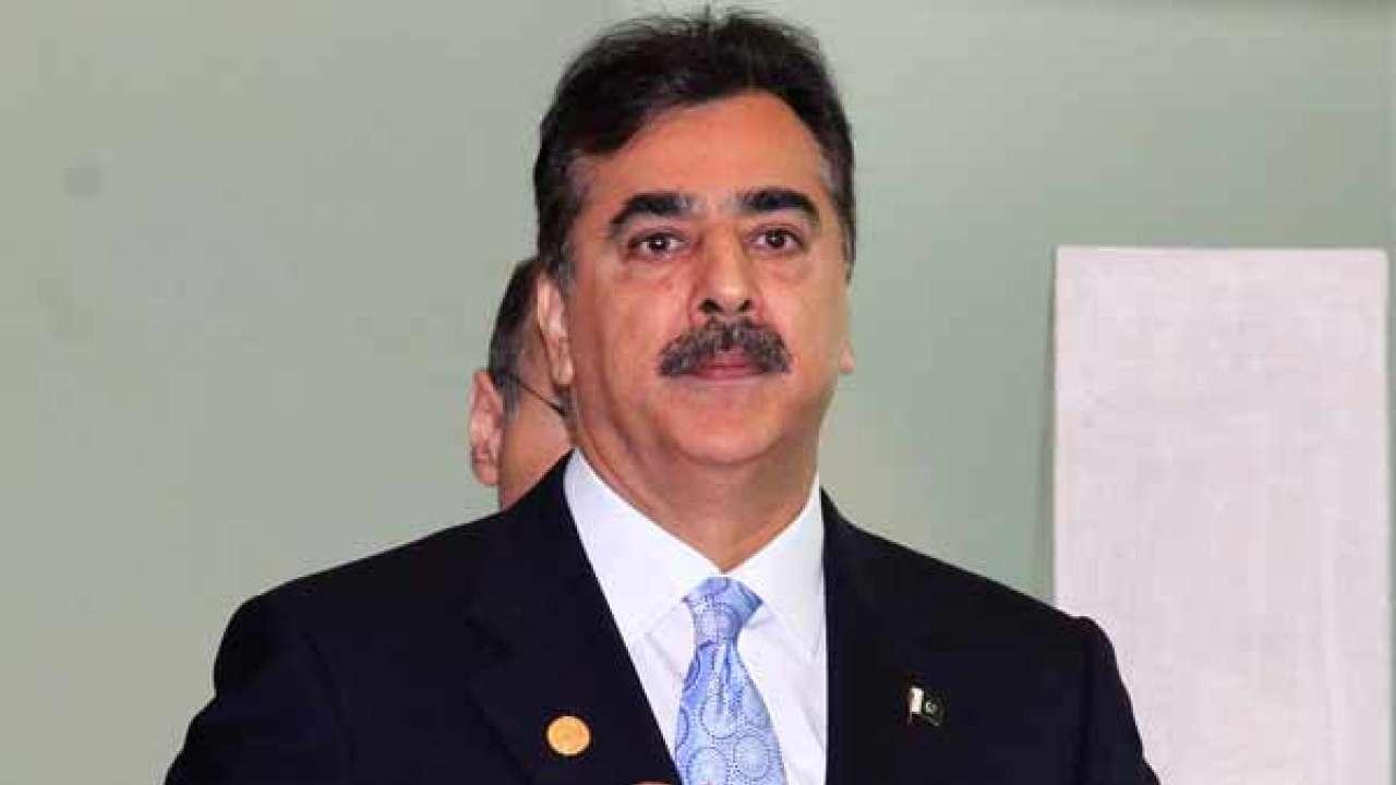 Senate chairman election: IHC rejects Yousaf Raza Gillani's petition