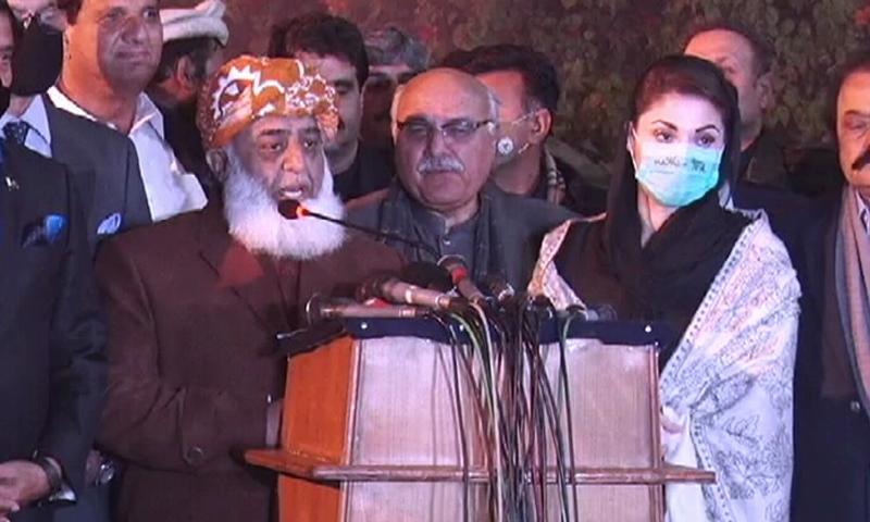 PDM announces public gathering in Karachi on Aug 29