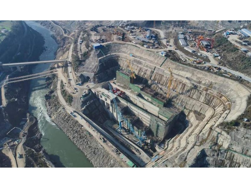Four hydro power projects to attract $7.7bn investment