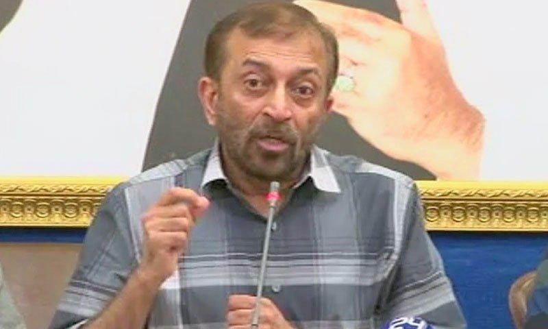 Farooq Sattar made part of CTD investigation after allegations by arrested target killer