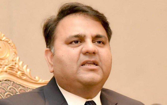 Fawad hopes Sindh Govt to spend federally allocated funds on public welfare