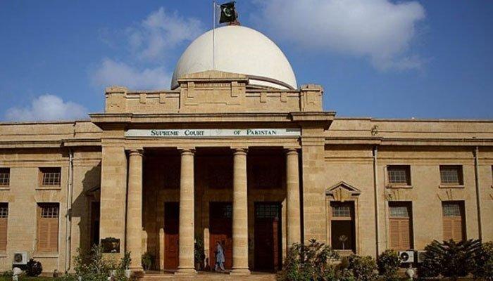 SC rejects Pakistan steel employees' appeal regarding promotions