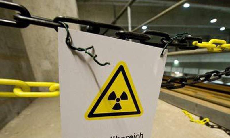 Seven held, 6 kg uranium seized in India