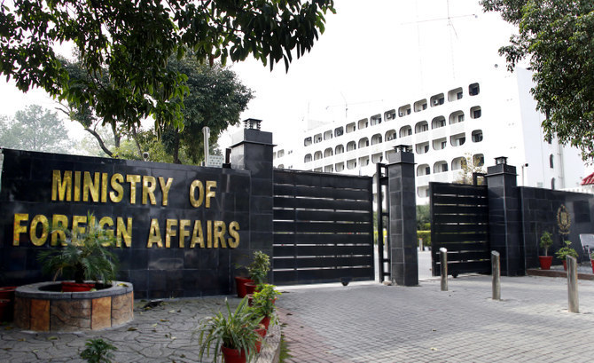 Pakistan shoots down unfounded claims by Afghan vice president against PAF