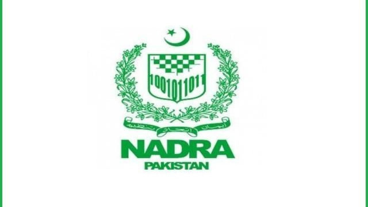 NADRA directs to stop entertaining non-vaccinated citizens