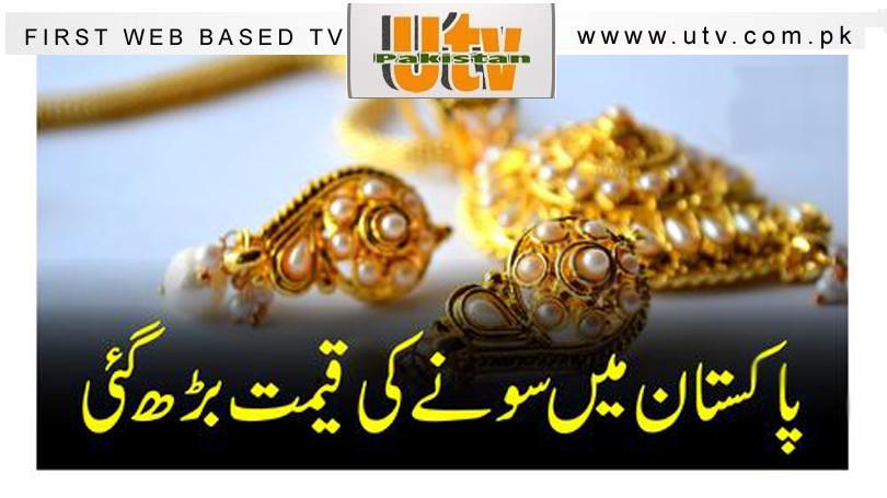 پاکستان میں سونے کی قیمت بڑھ گئی