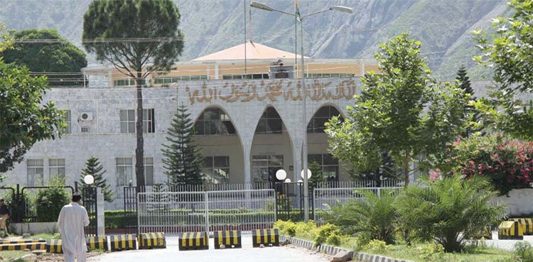 AJK to elect president on August 17