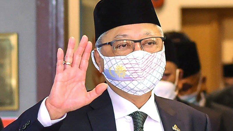 Ismail Sabri Yaakob appointed new Malaysian PM: palace